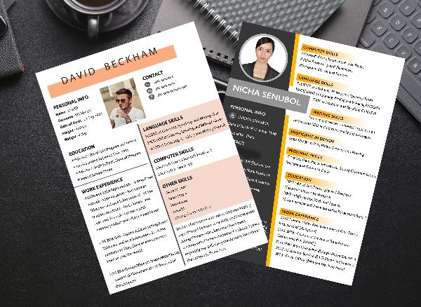 รับทำ  Resume คุณภาพ ทั้งภาษาไทย และ อังกฤษ...