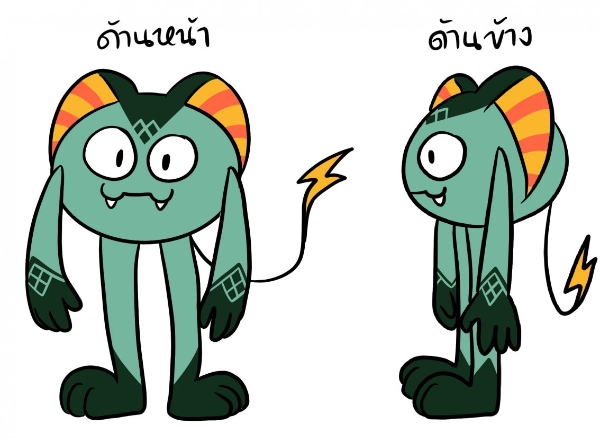 Mascot Design มีเอกลักษณ์