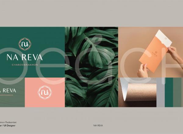 รับออกแบบงาน Logo, Icon, Ci book Design