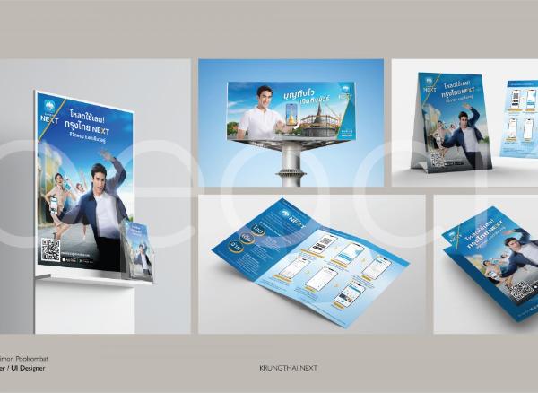 รับออกแบบงาน Design ทุกประเภท (offline / online)
