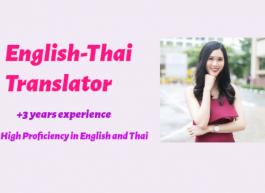 รับแปลบทความภาษาไทยเป็นอังกฤษ