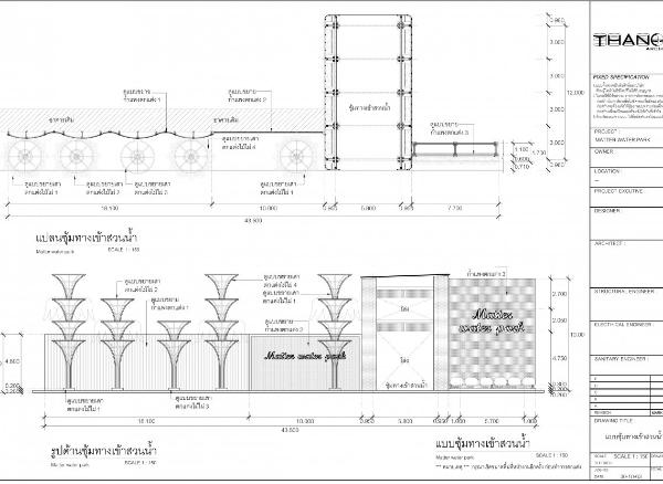 ออกแบบซุ้มประตูสวนน้ำ ทำจากโครงสร้างไม้ไผ่