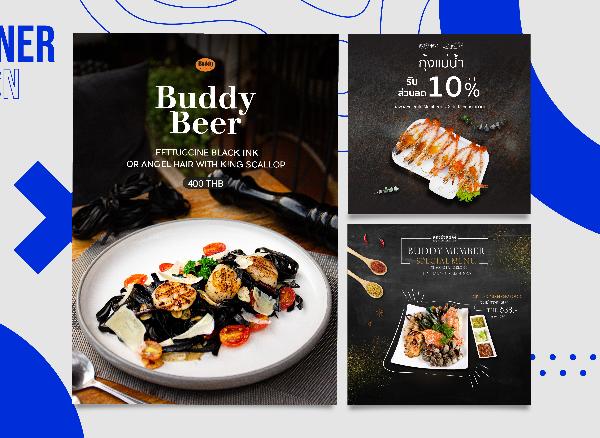(Design) Banner / Facebook Ads / Line Ads / อื่นๆ