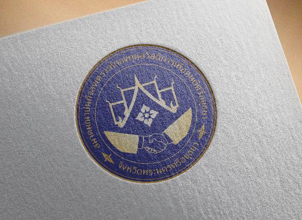ออกแบบ Logo & Branding ระดับมืออาชีพ